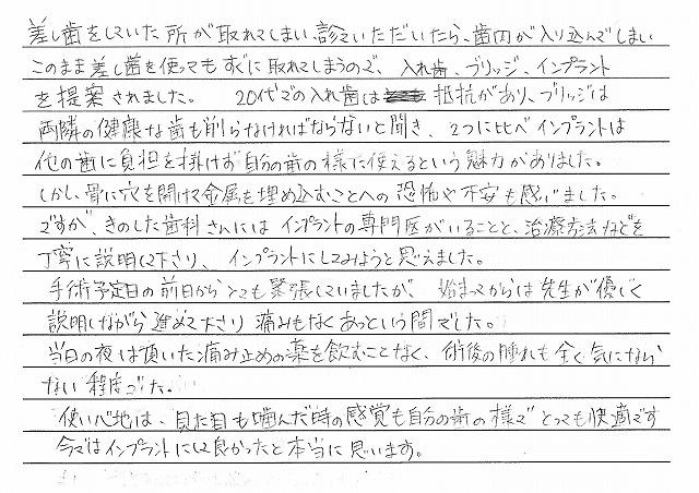 06458_01.jpg
