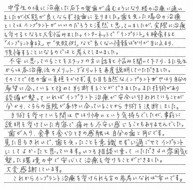 07269_03.jpg