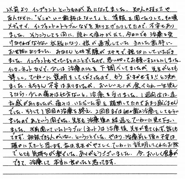 08105bunsyo01.jpg