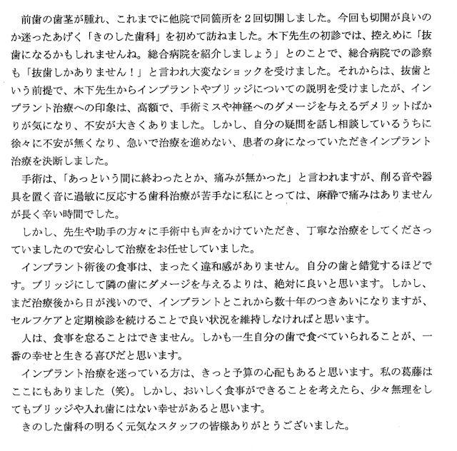 08115bunsyo01.jpg